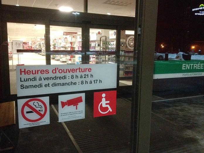 porte-d-entree-du-magasin-target-de-place-laurier