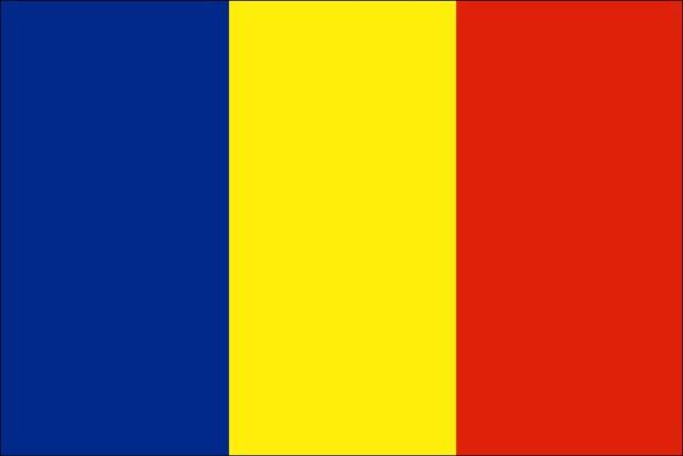 steagul romaniei, tricolor, fotbal