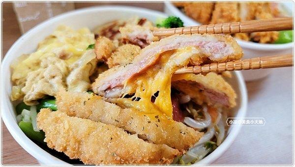 0e8d6cd8 eb94 4556 b03d 1c64155441e0 - 這家連鎖早餐很不一樣!上百樣餐點任你挑,還有中式炒麵以及超值丼飯唷!!