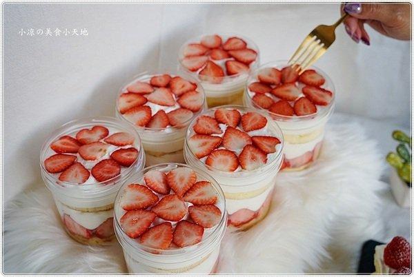 30e1d3c7 590a 4800 832d ce2758f1adaf - 熱血採訪│台中浮誇雙層整顆草莓蛋糕就在威利與查理!草莓罐罐令人淪陷的戀愛滋味!