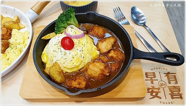 4996d6d1 318b 421a 8e82 dbd2a3fc7fe7 - 火車站早午餐推薦,早安有喜、現做美味平價享受(內用、外送均可)