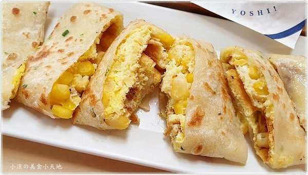 4aef7d5a 6729 415f 94ce b68e7b220ae0 - 火車站早午餐推薦,早安有喜、現做美味平價享受(內用、外送均可)