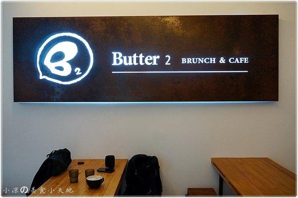 56b89d84 e23a 444b 891f 531255a9fc21 - Butter巴特2店║隱藏在藝術之圈內。復古工業早午餐風。超厚五公分鬆餅,鬆餅控的最愛~(全天供應早午餐)(已歇業)