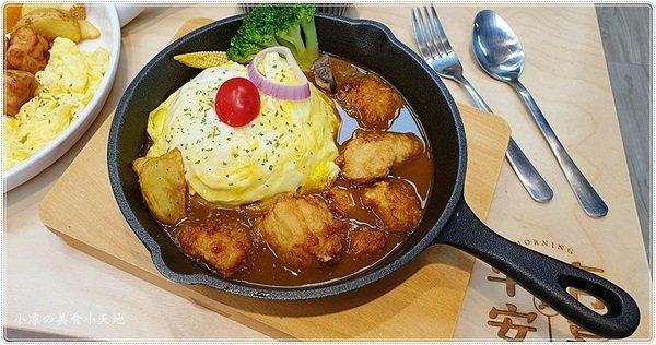 78be2e4f b936 4572 a6c5 964ba335fafa - 火車站早午餐推薦,早安有喜、現做美味平價享受(內用、外送均可)