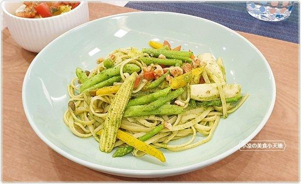 8ebbd3a2 d06e 45d7 bc19 9d3470cf2a83 - 菜菜的約會║台中素食,清新唯美的用餐氛圍,享用全素蔬食創意料理!!