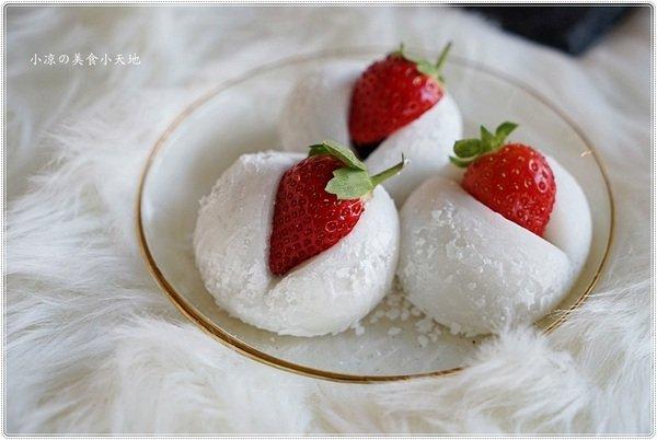 97a82ee3 f5ec 44c5 a0e5 87f3d7e515fc - 熱血採訪│台中浮誇雙層整顆草莓蛋糕就在威利與查理!草莓罐罐令人淪陷的戀愛滋味!