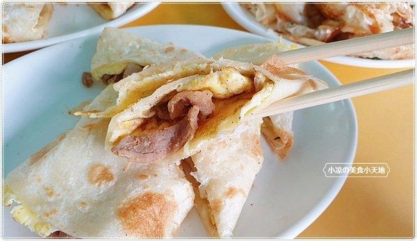 9fe82b78 9d43 4551 a5d9 286c8409968f - 幾乎看不到招牌的人氣中西式早餐,推薦海南燒雞、薑汁燒肉蛋餅,是酥香的唷