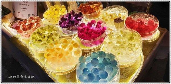 a98bd59a 0c53 4712 8ee2 f02e1021882d - 台中浮誇系水果繽紛甜點,QQ水晶球少女心併發,咕溜入嘴水果清爽又美味,IG春天色彩就靠它們了!