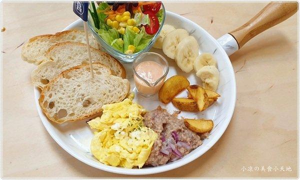 c921f5c3 6d93 413c 9d6f 75ecf129cfd9 - 火車站早午餐推薦,早安有喜、現做美味平價享受(內用、外送均可)