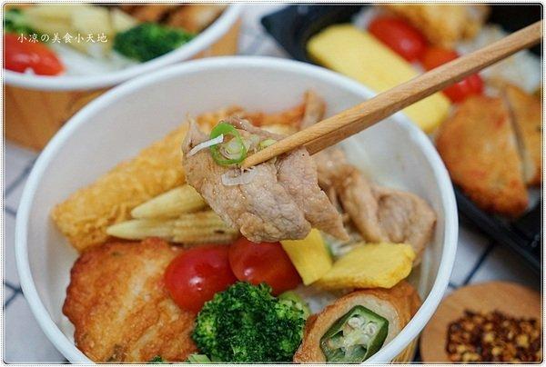 db7e3001 ad47 4399 8ecf 5a71a25fe3b0 - 熱血採訪║青和日式廚房,健康少油低鹽又豐富,小資上班族最愛便當(有外送)
