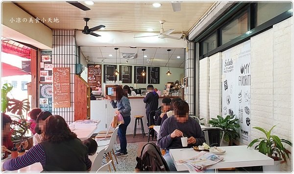 "dd1a6f6f 3767 46d6 a420 25cb5c385848 - 台中早餐║轉角遇到""Mary Breakfast Cafe"",不用百元套餐口味選擇多、份量不少還附飲料超平價~~"