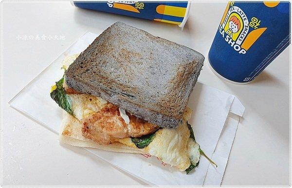 de955291 d768 4ff3 95d8 5a8efd50fec3 - 曜喫早餐║高工路新開的早午餐,黑白吐司、香酥蛋餅還有8種口味炒麵唷!!
