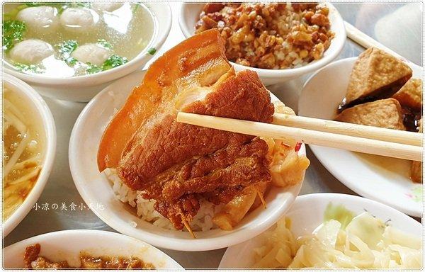 f01a51f8 8dd4 496f 8528 83e25ca49cb9 - 大台北圓環魯肉飯║第三市場傳統早午餐,噴香魯肉飯、爌肉飯、草菇湯、赤肉焿料多美味,一大早就補滿元氣!