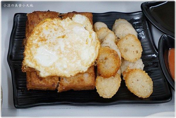f09f4df7 5815 4e04 bea1 4f99e6f9d9d2 - 熱血採訪│台中平價小吃,菜頭粿+米腸+蛋+芋頭粿一次四種食材只要55元