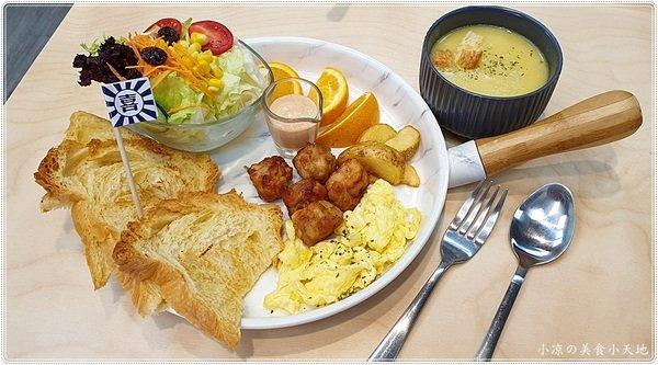 fb6b1211 ede6 4eb1 9d6a d0ac1d515586 - 火車站早午餐推薦,早安有喜、現做美味平價享受(內用、外送均可)