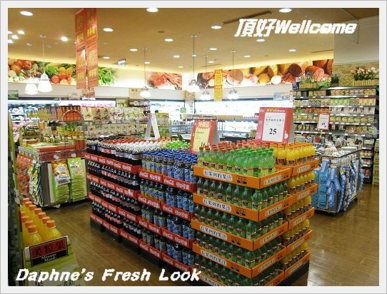 《情報》粉樂購破萬消費優惠 三商巧福.福勝亭.樂雅樂 .頂好超市 - Daphne's Fresh Look - FashionGuide 華人時尚 ...