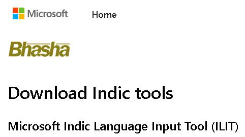 Microsoft Indic Input Tool (ILIT) - Bhasha