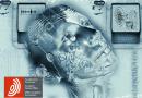 유럽에서의 인공지능특허 취득의 팁