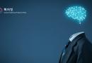 한국특허청의 AI 심사사례로 본 AI 발명의 특허성 확보 방안