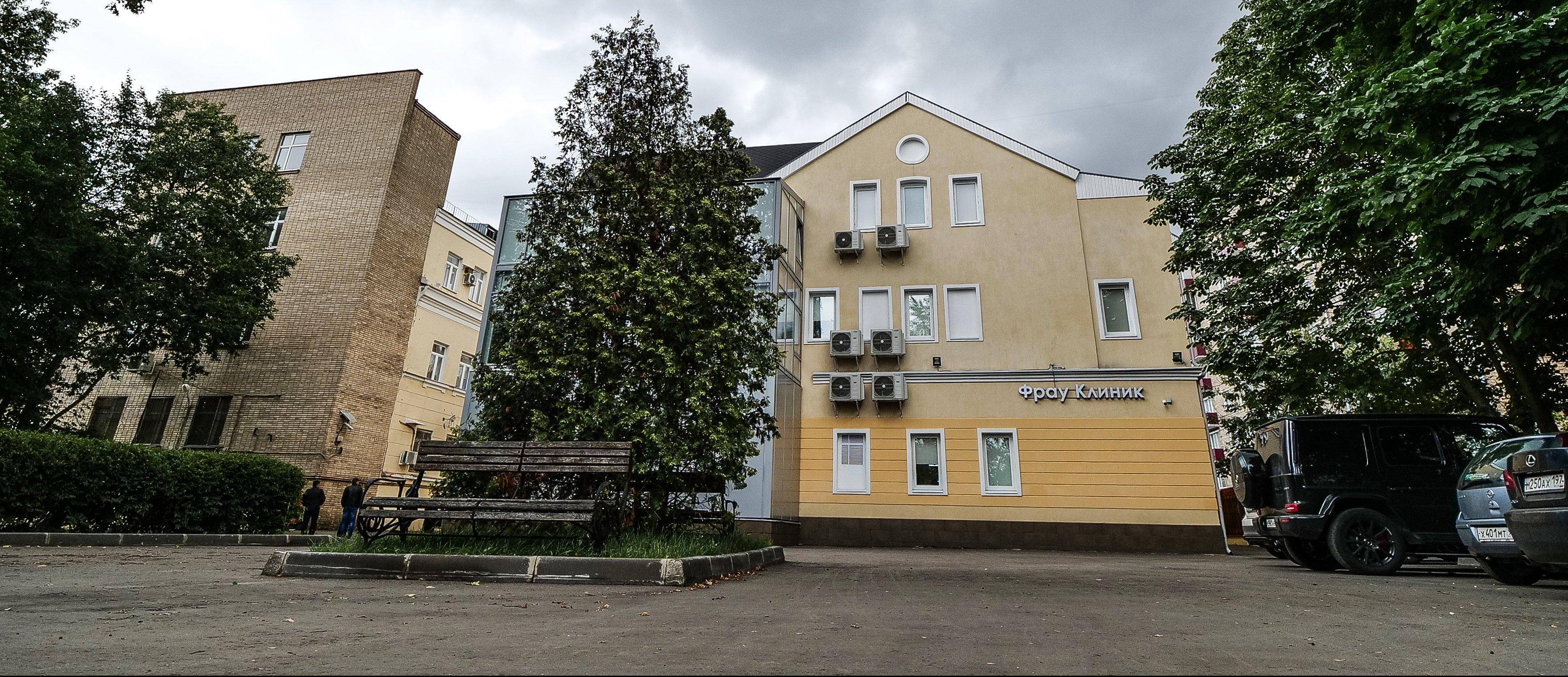В Лефортово открылась третья клиника профессора Блохина Frau Klinik 1