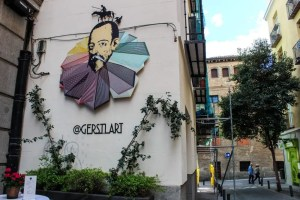 Exploring Barrio de las Letras or Madrid's Literary Quarter