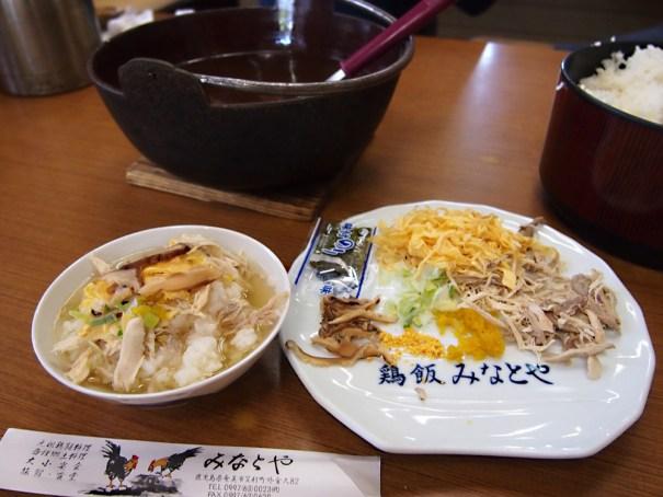 そして、これがその鶏飯。 コンソメのような澄んだ、しかし鶏の出汁が濃厚なスープが素晴らしい!