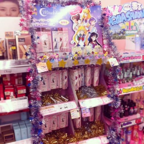 C'est aussi ca les cosmétiques japonais !