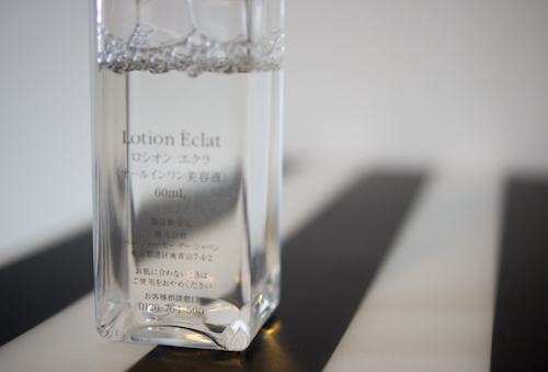 lotion pgcd