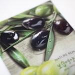Masque pour le visage à L'Olive
