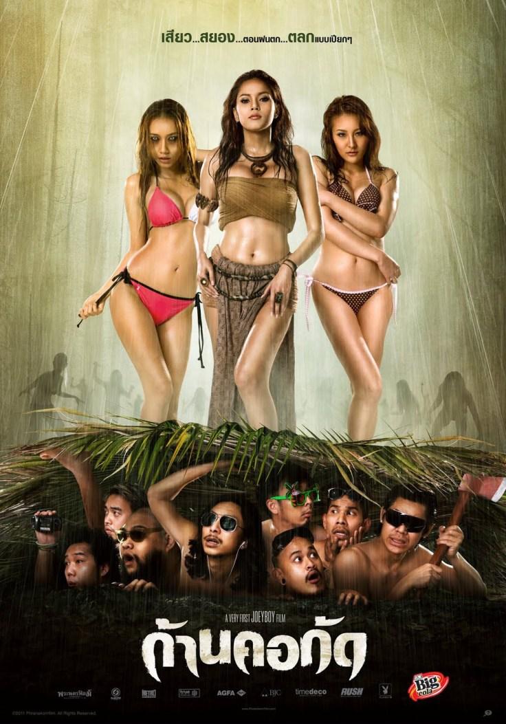 DEAD BITE poster - 2