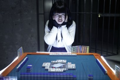 Strip Mahjong Battle Royale 1