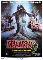 return_of_the_living_dead_thai_9_11_12