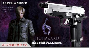 RE6_1