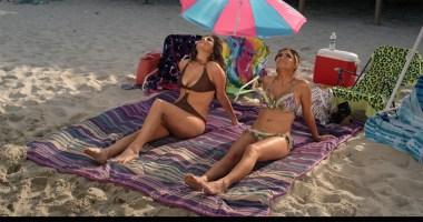 dina teresa beach