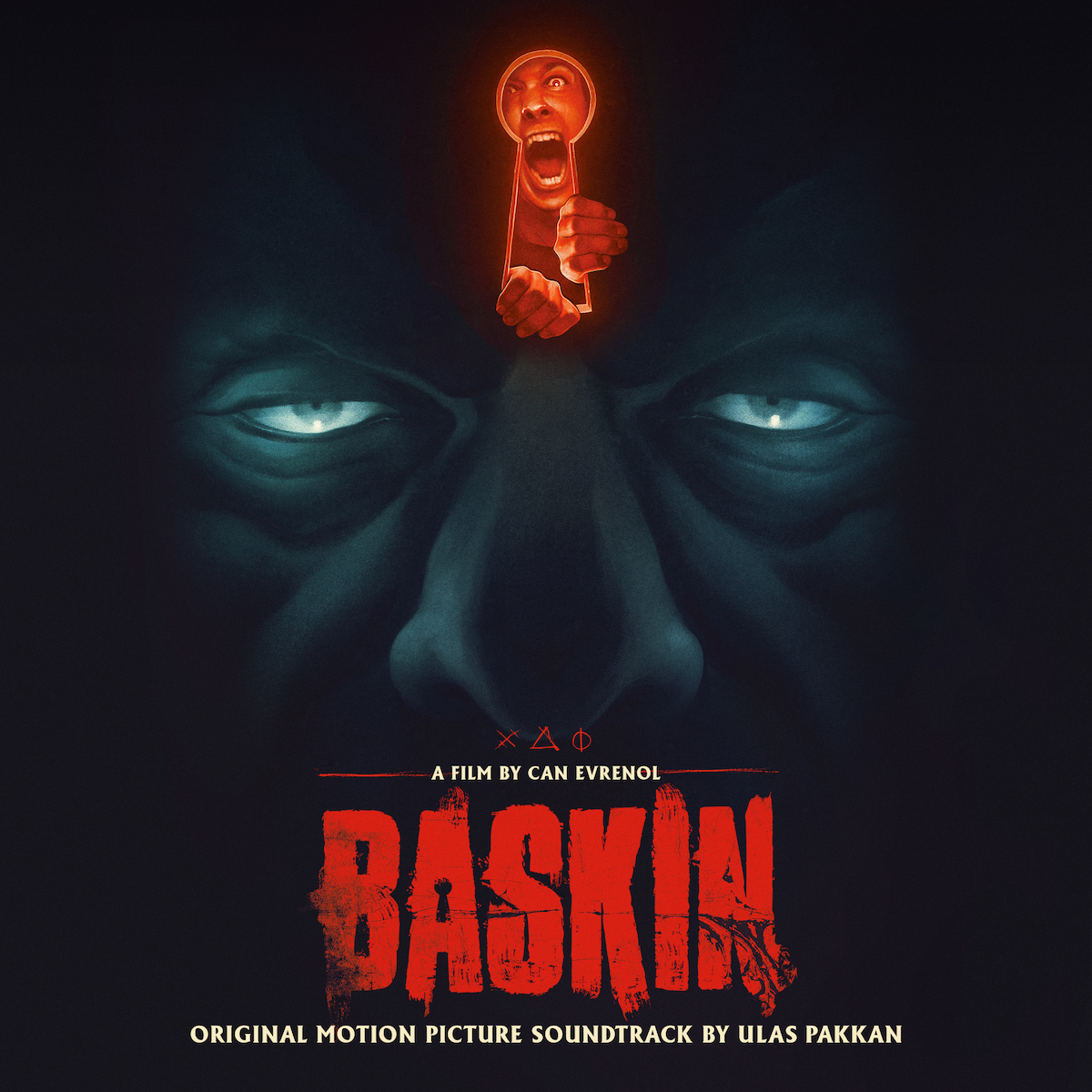 Kitchen Nightmares Dillons: Descend Into A Nightmare With This 'Baskin' Soundtrack Sampler