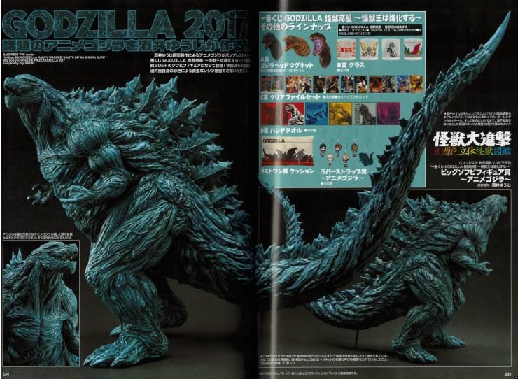 Godzilla Monster Planet 2