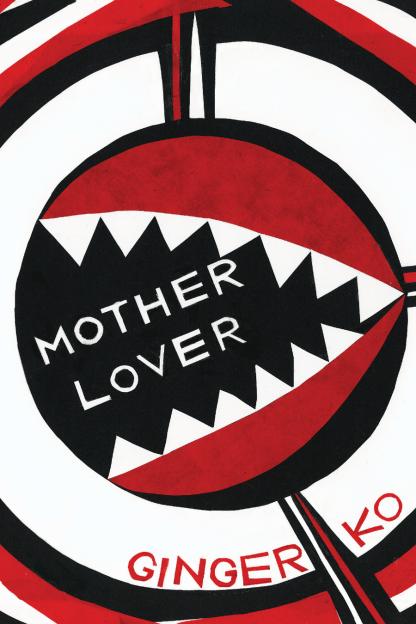 Motherlover