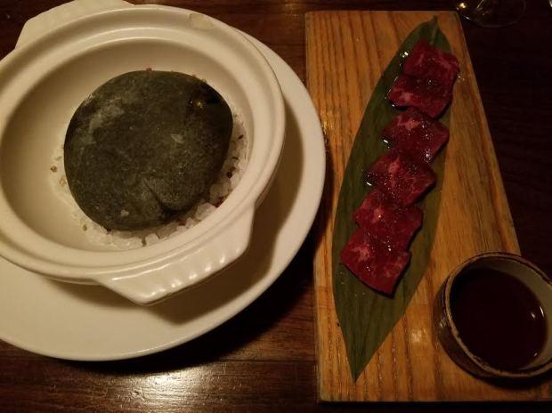 uchiko-hot-rocks