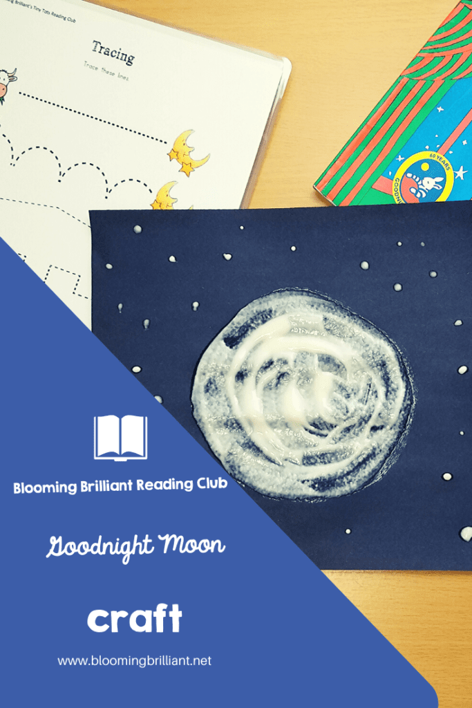 Pinterest Pin Goodnight Moon Reading Extension and Craft