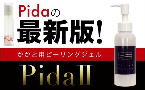 pida2