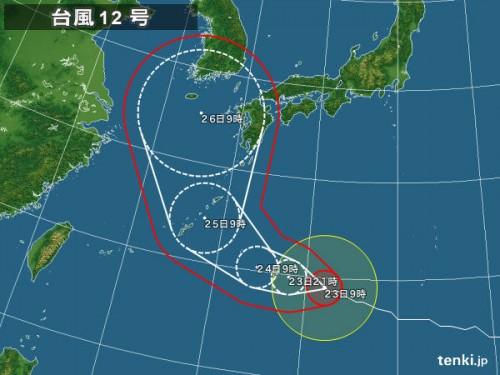 typhoon_1512_2015-07-23-09-00-00-large