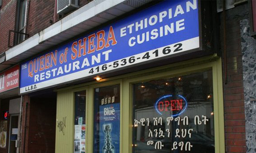 Queen of Sheba Traditional Ethiopian Cuisine: 1051 Bloor St W Toronto