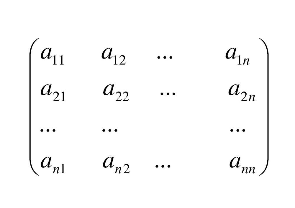 HMO - parte 1: construindo a matriz (5/6)