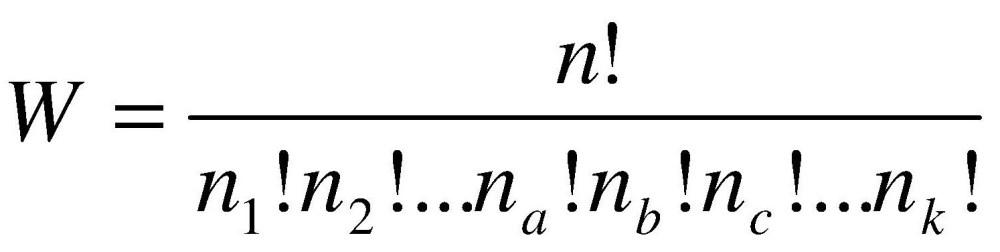 Distribuição de Boltzmann 2 – Dedução (4/6)