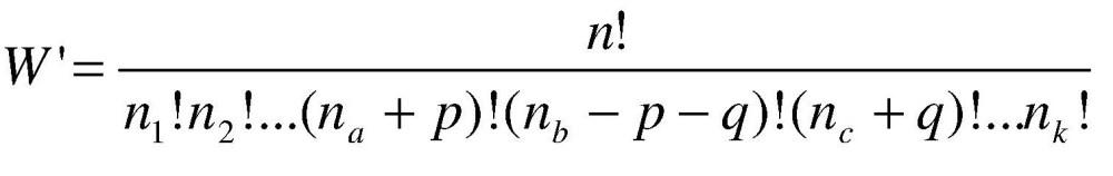 Distribuição de Boltzmann 2 – Dedução (5/6)
