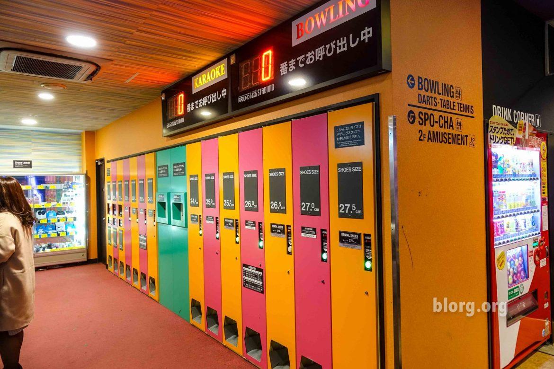 Bowling shoes dispenser