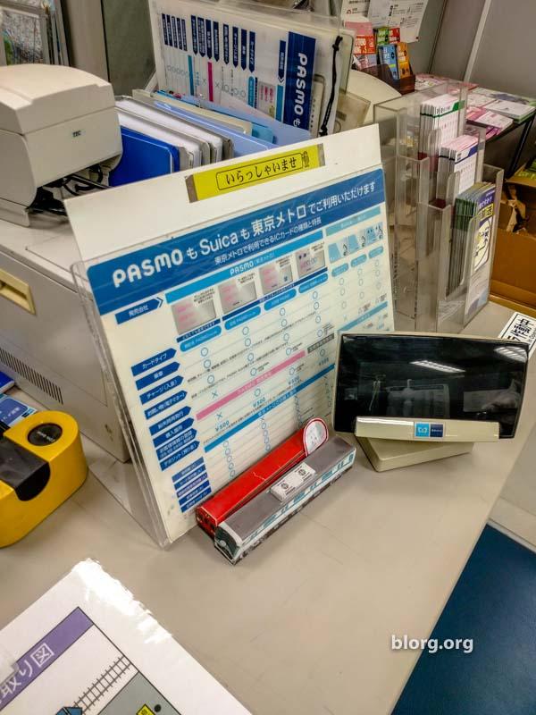 tokyo metro refund