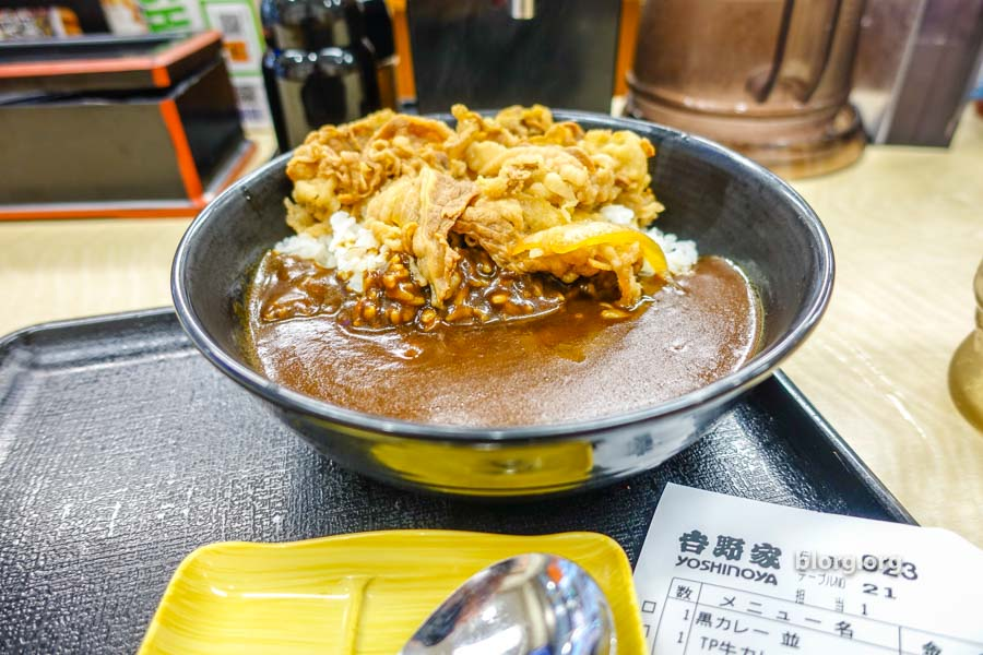 yoshinoya black curry