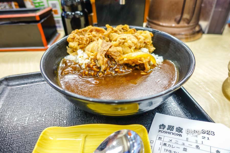 yoshinoya black curry
