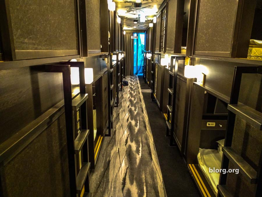 Staying In A Japanese Capsule Hotel: Tokyo